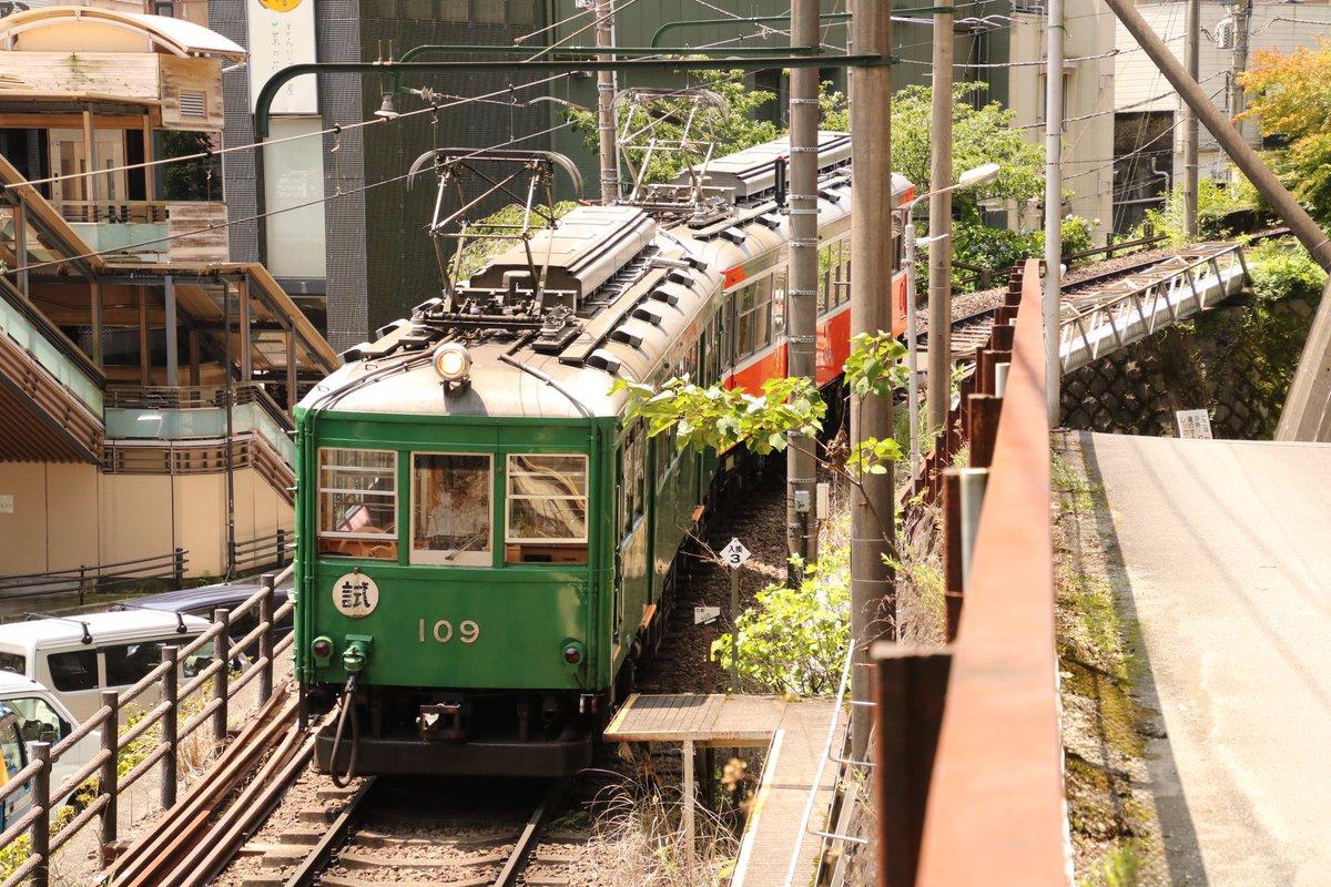 test ツイッターメディア - 2020/06/29箱根登山鉄道 試運転モハ2形108号+109号@箱根湯本今日は、エヴァのラッピングバス目当てで箱根へ。運がいい事にモハ2形の試運転に当たったので記録。撮影者も少なく平和でした。 https://t.co/KKLSYJUGdD
