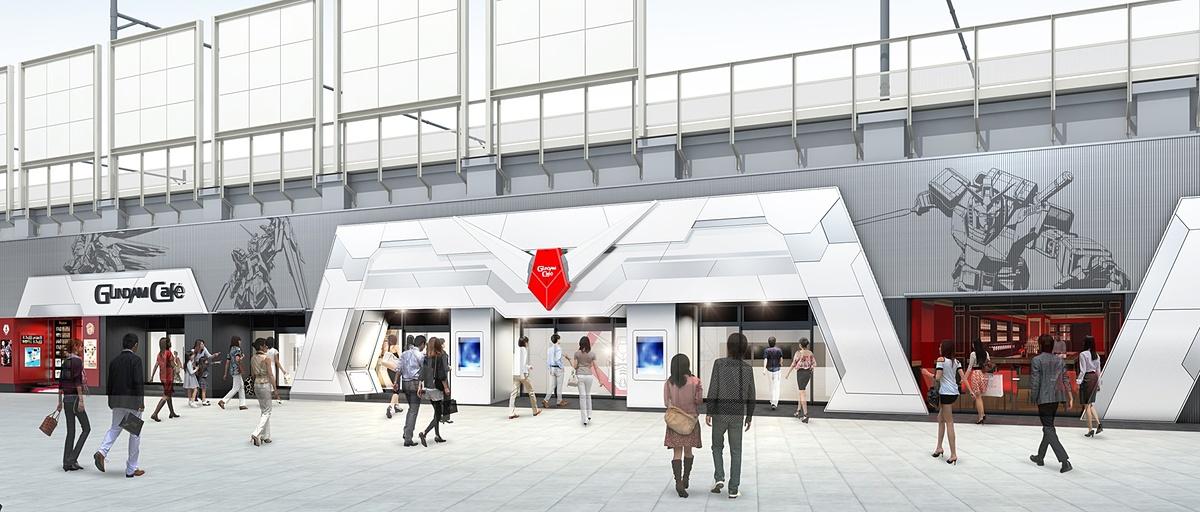 test ツイッターメディア - 秋葉原のガンダムカフェが「GUNDAM Cafe TOKYO BRAND CORE」として7月31日にリニューアルオープン! 規模は約4倍に拡大! https://t.co/l3ju4RaM3X #ガンダム https://t.co/4rbrhandOj
