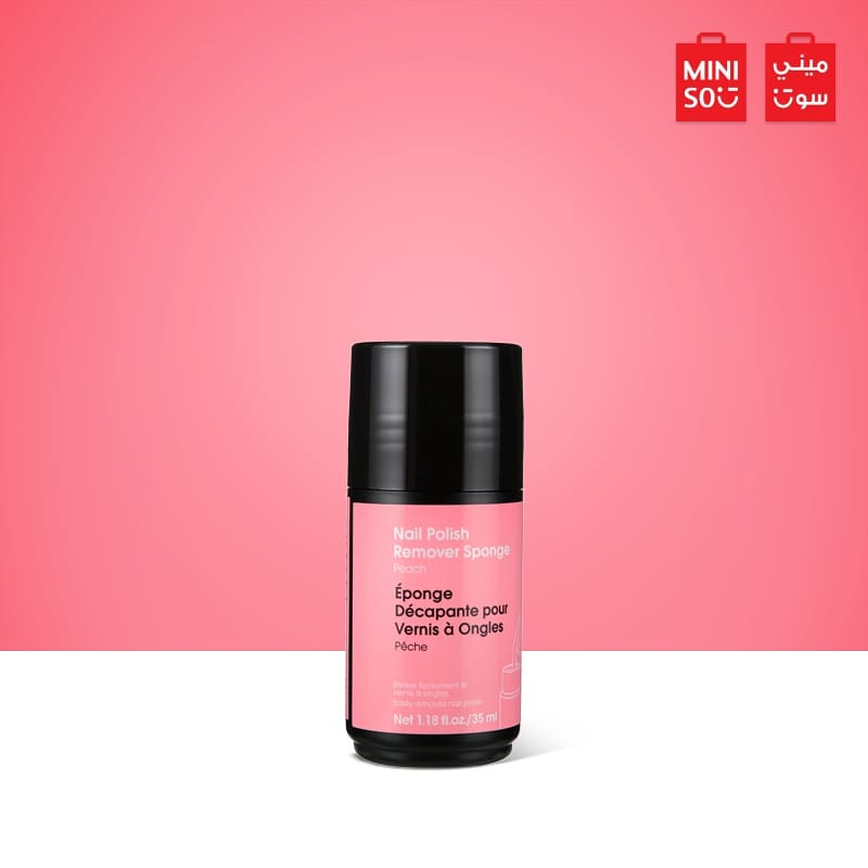 Miniso Uae On Twitter Nail Polish Remover Is An Essential Product To Have At Home If You Paint Your Nails These Are The Best Nail Polish Removers You Can Buy Click