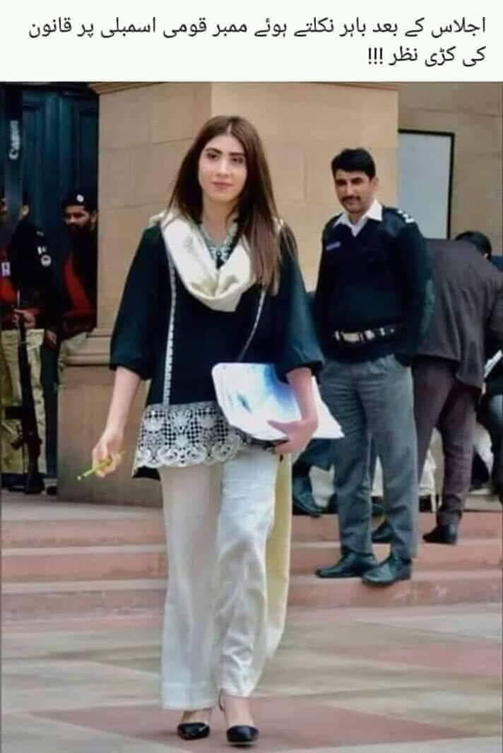 Qaanoon ki nazar sub pe hai... The security officer is keeping a deep eye on Member of Punjab assembly, only for the sake of her security... Biggest tharrkis are found in the Islamic Banana Republic 🍌🍌