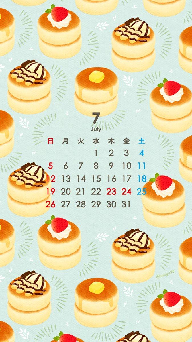 Omiyu みゆき パンケーキな壁紙カレンダー 年7月 Illust Illustration 壁紙 イラスト Iphone壁紙 パンケーキ ホットケーキ Pancake 食べ物 カレンダー