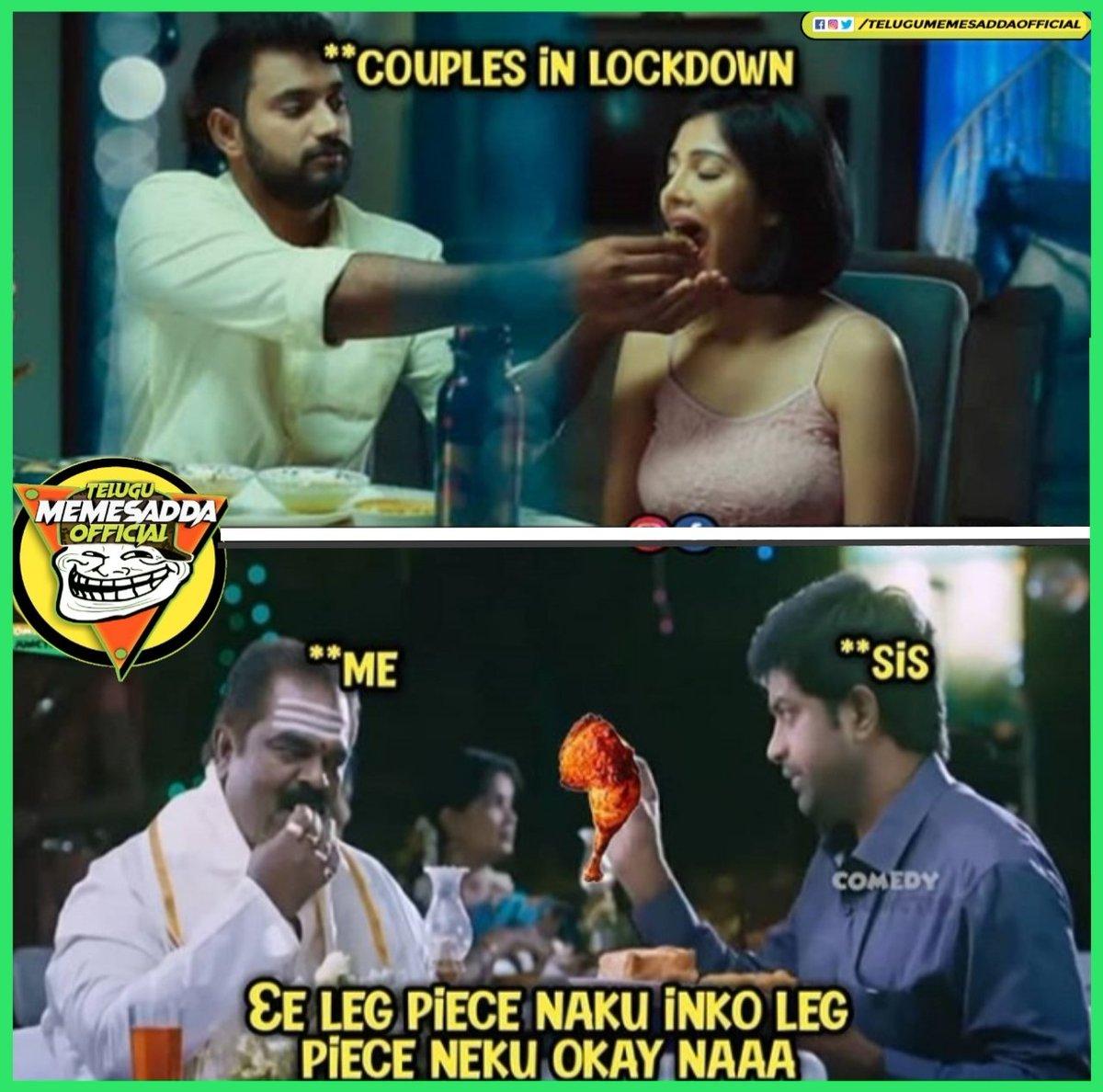 FOLLOW & SHARE  *TeluguMemesAddaOfficial.*  For More Entertainment And Updates  #vijaydevarakonda,#Maheshbabu,#Pawankalyan,#unprofessionaltrollers,#telugudubsmash,#rashmikamadanna,#Anupamaparameswaran,#Prabhas,#Alluarjun,#nani,#kajalagarwal,#keerthisuresh,#poojahedgepic.twitter.com/xqPp1LTuv5