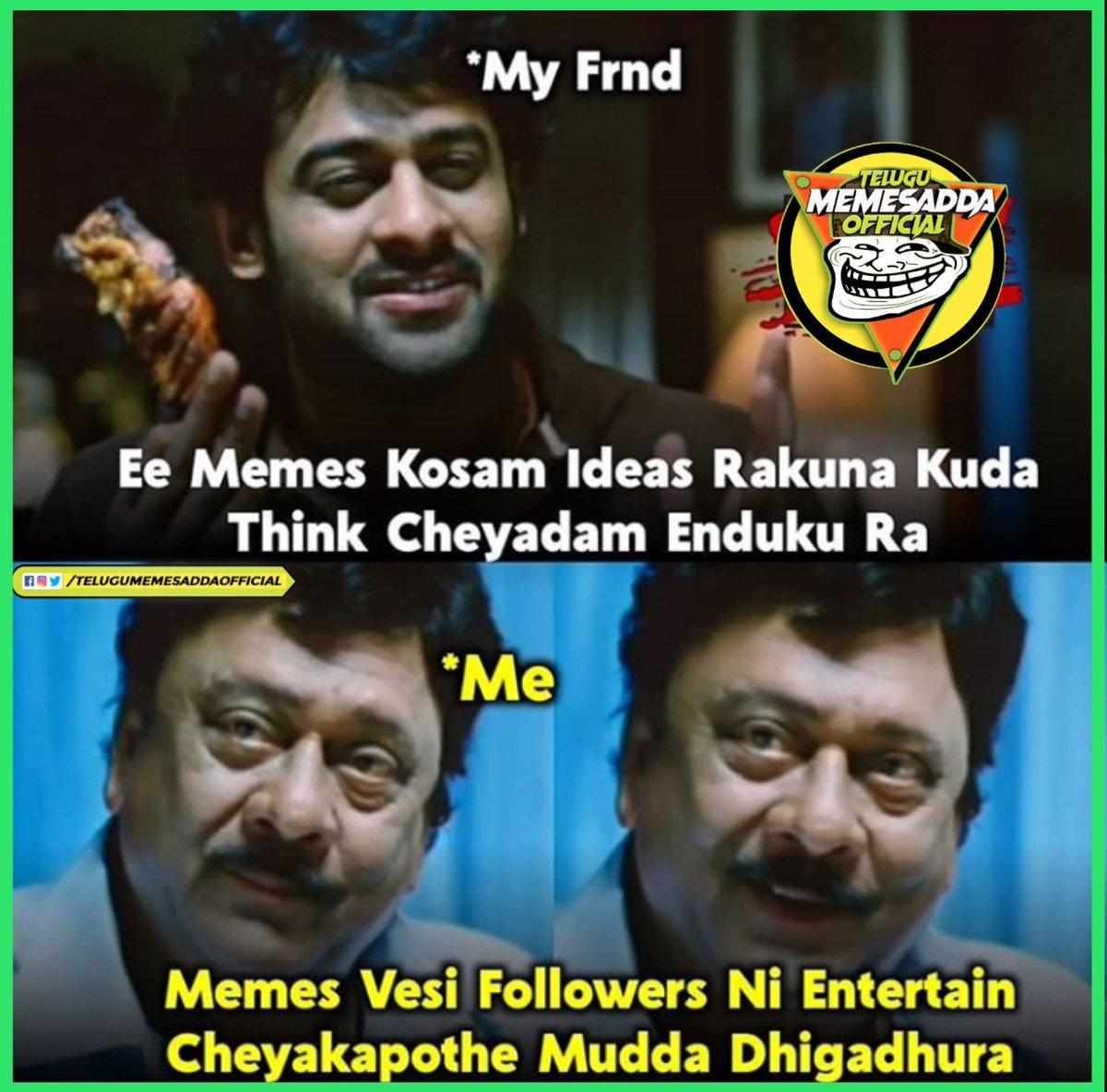 FOLLOW & SHARE  *TeluguMemesAddaOfficial.*  For More Entertainment And Updates  #vijaydevarakonda,#Maheshbabu,#Pawankalyan,#unprofessionaltrollers,#telugudubsmash,#rashmikamadanna,#Anupamaparameswaran,#Prabhas,#Alluarjun,#nani,#kajalagarwal,#keerthisuresh,#poojahedgepic.twitter.com/vpohiPUTSQ