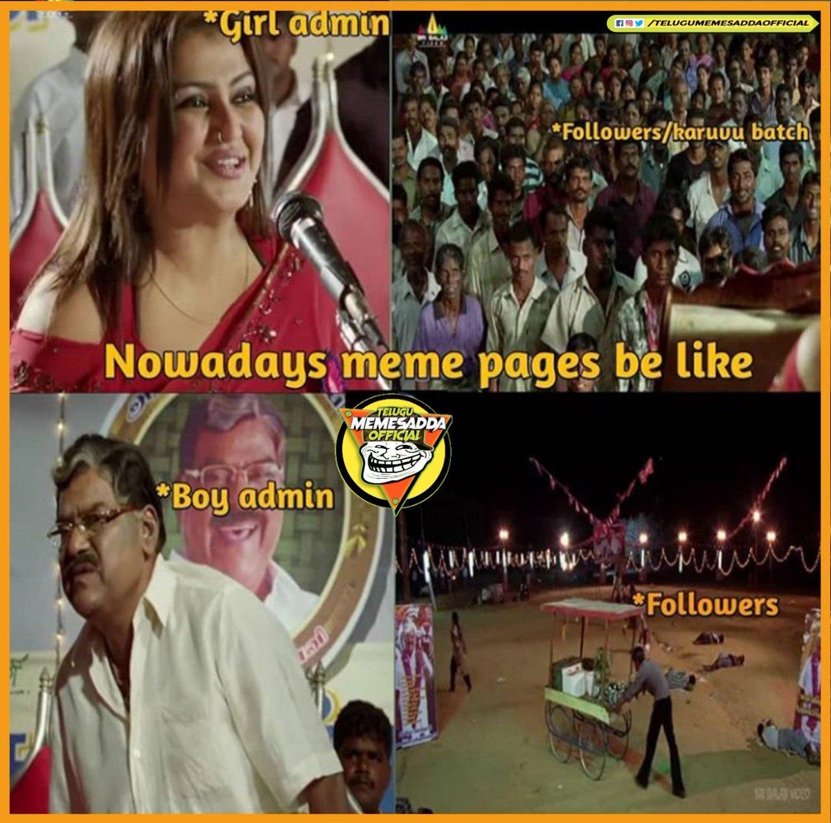 FOLLOW & SHARE  *TeluguMemesAddaOfficial.*  For More Entertainment And Updates  #vijaydevarakonda,#Maheshbabu,#Pawankalyan,#unprofessionaltrollers,#telugudubsmash,#rashmikamadanna,#Anupamaparameswaran,#Prabhas,#Alluarjun,#nani,#kajalagarwal,#keerthisuresh,#poojahedgepic.twitter.com/vvdPBeSWFG