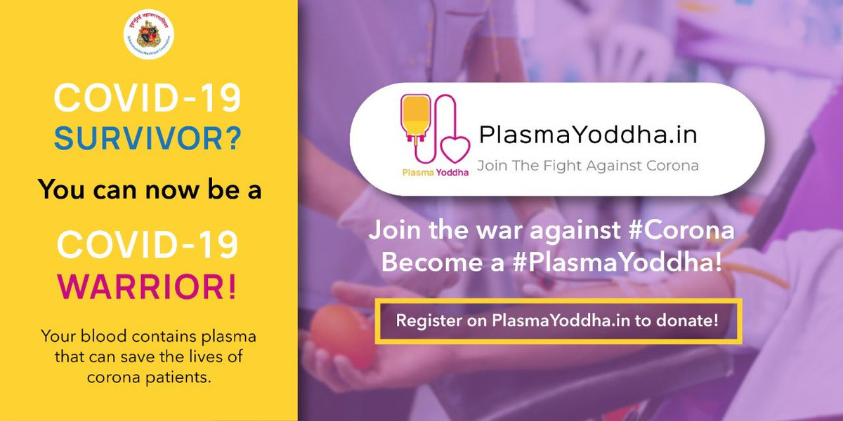Are you a #CovidSurvivor? You can now be a #CovidWarrior!  BMC and Kasturba doctors are leading the plasma research in Mumbai and have created a website where #CoronaSurvivors can register to donate plasma:  https://t.co/xww9Ffp5di  #SignUp #SaveLives #NaToCorona https://t.co/QHzcoxXQOJ