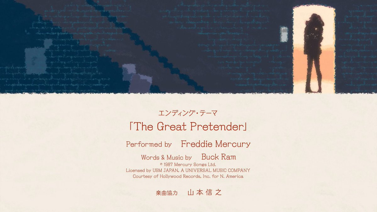 test ツイッターメディア - started watching Great Pretender, and I can tell from ep 1 that it is my type of show https://t.co/gMXrfJOCCs