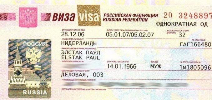 Rusya'dan 2021'de elektronik vize müjdesi!  2021'in Ocak ayında başlayacak olan yeni kısa süreli e-vize uygulaması ile kısa seyahat süresi 8'den 16 güne çıkarılırken, yeni kısa süreli vize ülke genelindeki seyahatlerde geçerli olacak. Vizenin tutarı ise yaklaşık 50 dolar. https://t.co/17iKoOBskl