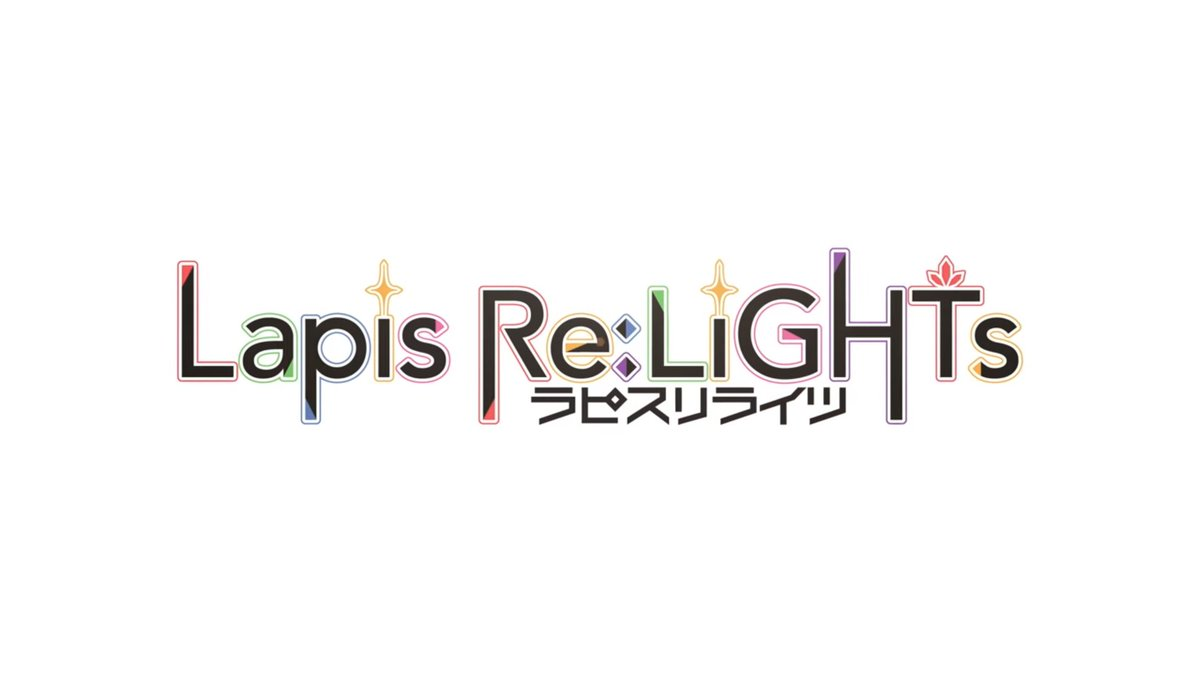 test ツイッターメディア - There's going to be an idol anime next season!! If you're interested in the show Logan drafted (on @Anime_Arcade) Then we encourage you to check out the Lapis Re:LiGHTs trailer that just dropped!!#ラピライ #ラピスリライツ https://t.co/YGqdL025LG https://t.co/psYKd6Wahh