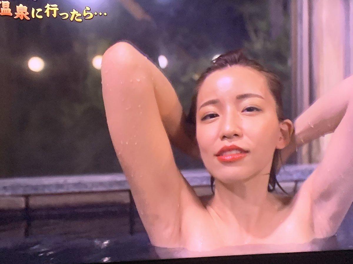 に たら 行っ モデル あなた 温泉 と