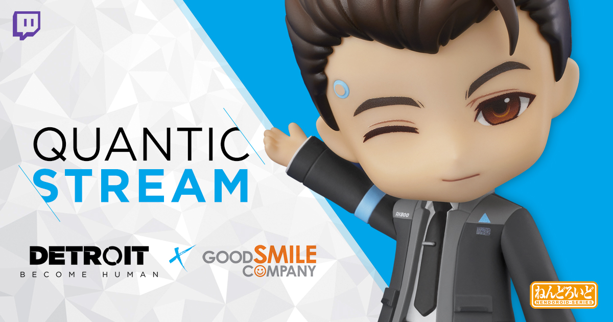 """My name is Connor. I'm the android sent by CyberLife.""   Pre-order NOW your Nendoroid Connor:  https://t.co/ypeLSFb4aU  #nendoroid #goodsmile #DetroitBecomeHuman #Connor https://t.co/9IhwCRu5xG"