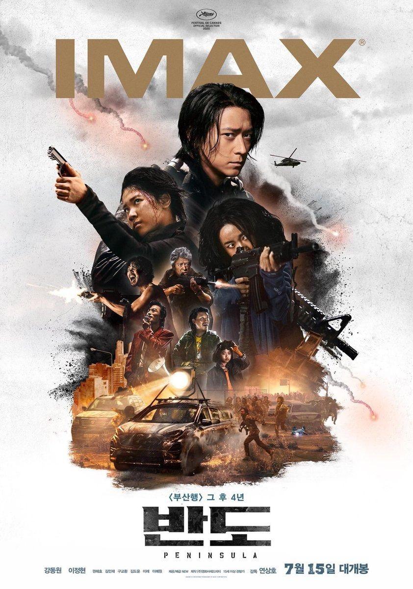 Tenemos nuevos pósters de #Peninsula. La secuela de #TrainToBusan que esta programada para llegar a cines en agosto 🧟 https://t.co/1uYpICgK6I