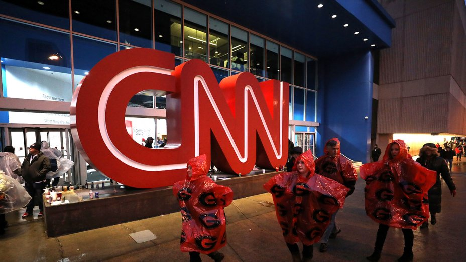 @shongables's photo on CNN Center