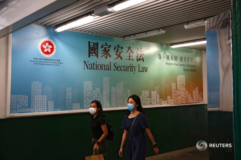 China's parliament passes controversial Hong Kong security law https://t.co/kwu62L0HRe by @clarejim @YanniChow1 https://t.co/Cx4sQQYnTL
