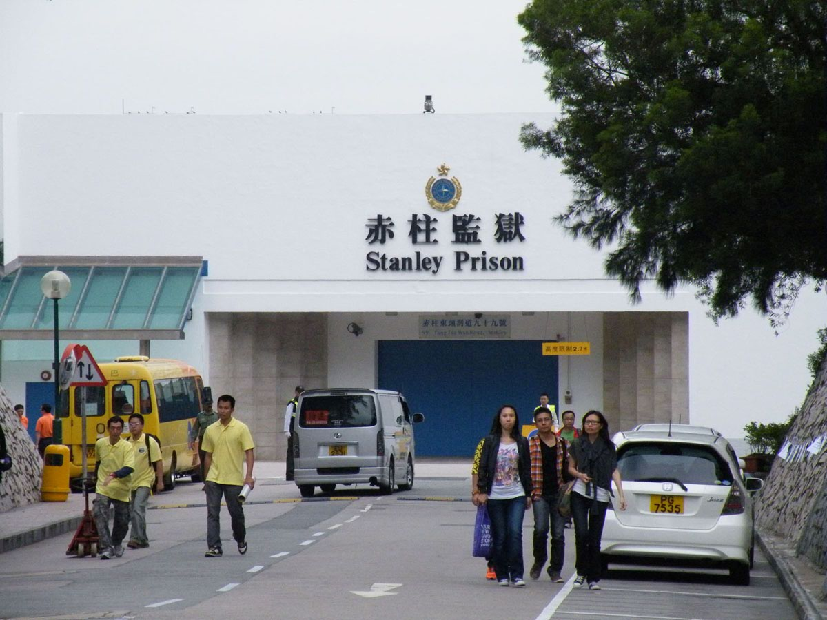 @joshuawongcf Welcome to Stanley Prison. https://t.co/bHYG4DqG98