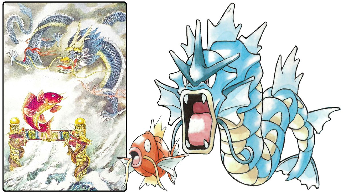 Gyarados Origins:  Magikarp & Gyarados are based on a Chinese proverb about a Dragon's Gate atop a great waterfall. Lots of carp swim upriver, but only the most determined can leap up the final waterfall and pass through the Dragon's Gate. Those carp are transformed into dragons. <br>http://pic.twitter.com/N0BftfhiCF