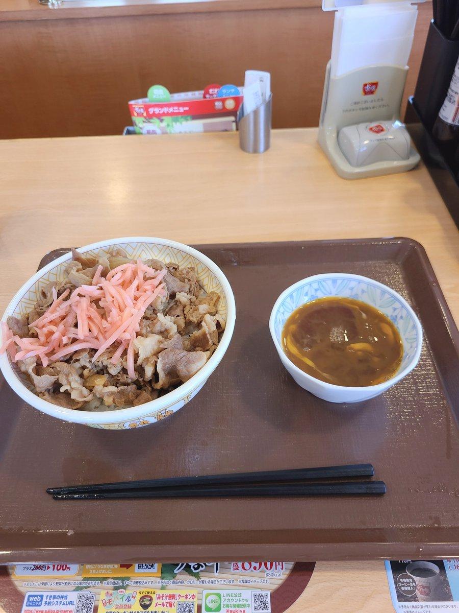 test ツイッターメディア - 俺のターンすき家で朝ご飯でーす。串カツ宮迫食べたいなー北海道にあるのかな⁉️#北海道#すき家#串カツ宮迫 https://t.co/F2tpVHFx2l