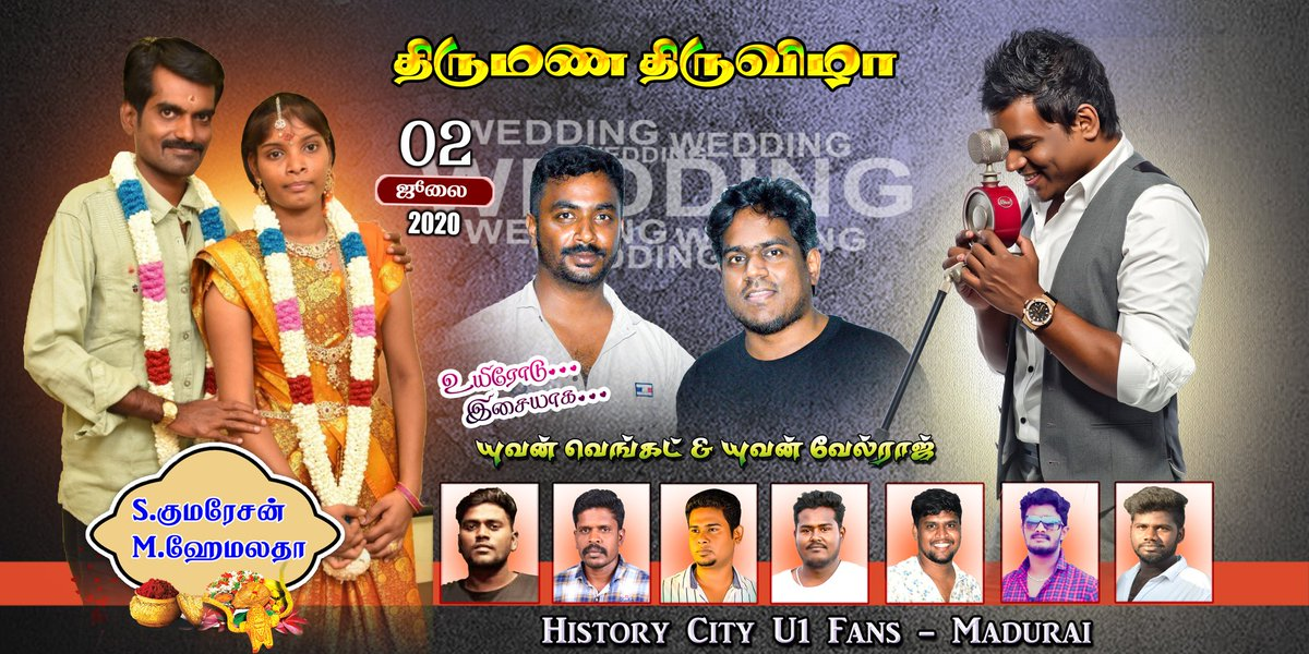 Heartly Welcome             To   All Yuvanians...@HCYF_MADURAI  #Yuvanians #yuvanism #yuvanist #yuvan #bgmking pic.twitter.com/DDvg2n5r3D