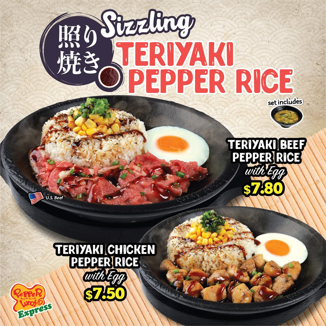 Sizzle the all-time favourite, the sweet and savoury Japanese Teriyaki Sauce, with your choice of Pepper Rice.   Is this your go to sauce too?  Launching tomorrow (1st July) at all our Express stores. #SGfoodie #foodieSG #Pepperlunchsgpic.twitter.com/fdIfUy1at2
