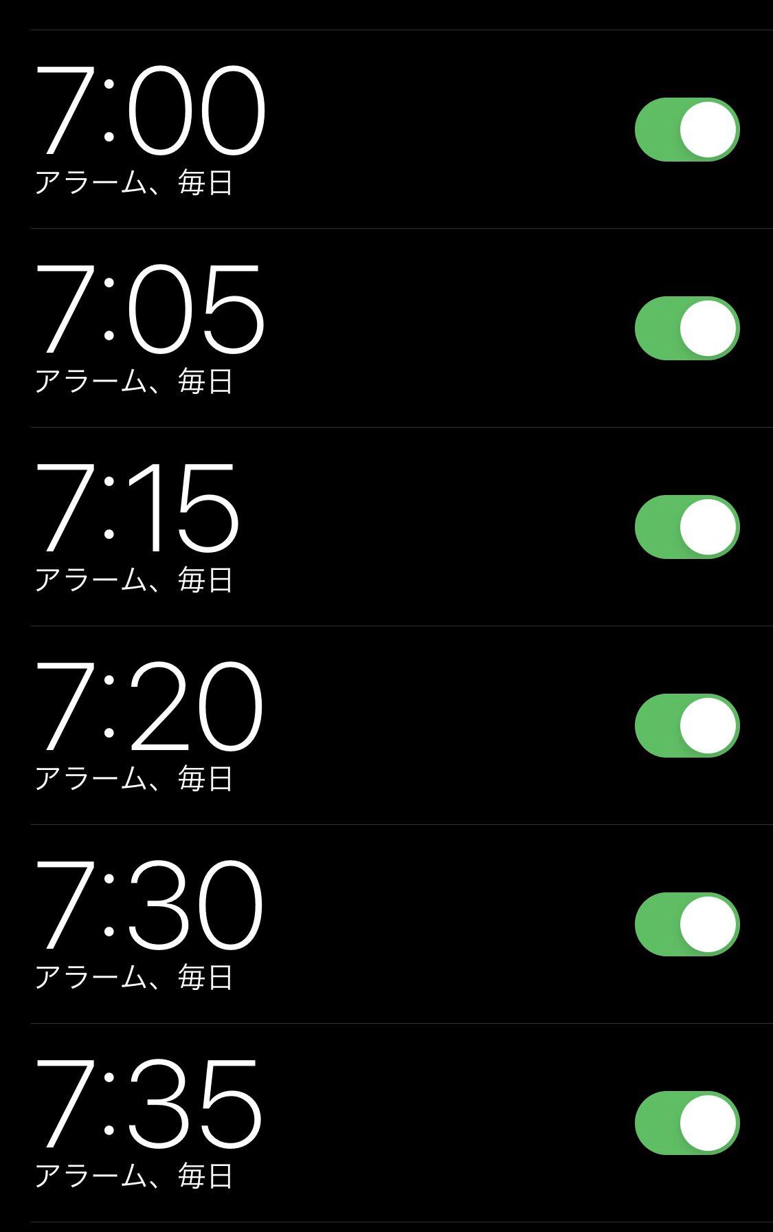 朝はしっかり起きるけど、心配性なので、5分おきにタイマーしてる!!