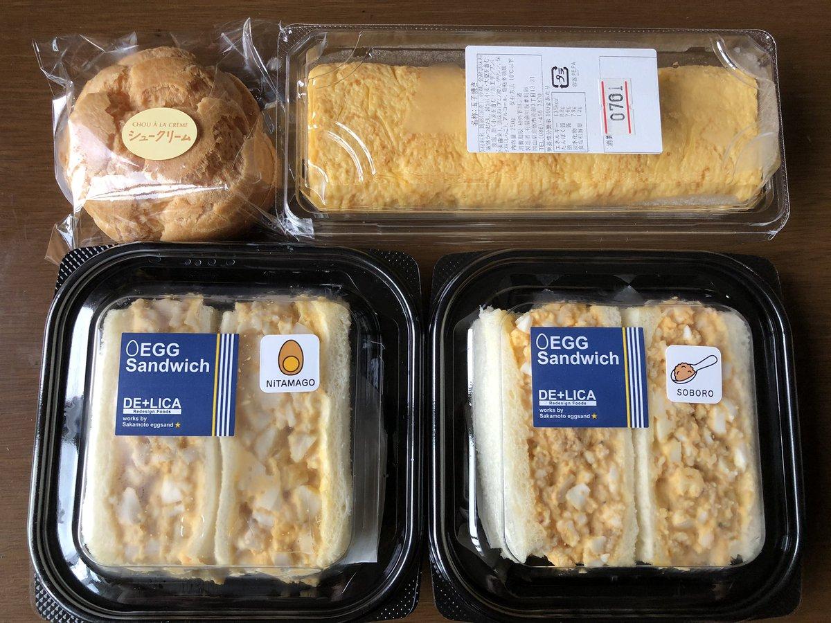 鶏卵 サンドイッチ 阪本