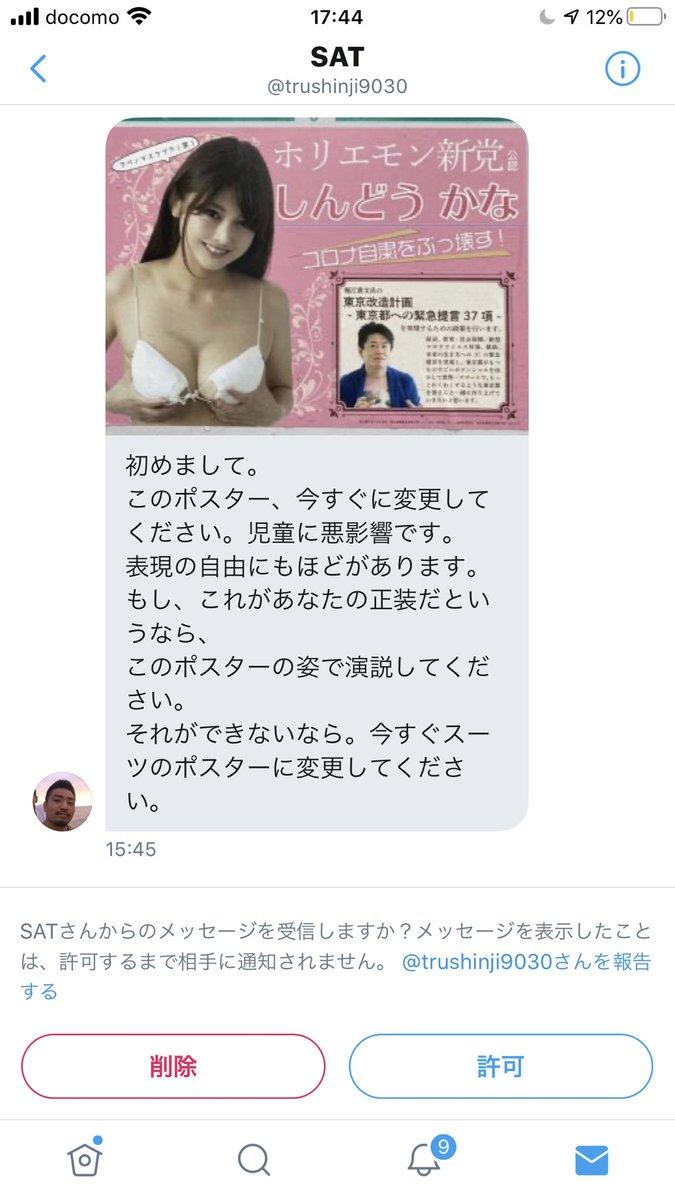 画像 姫 ゆ づか ポスター