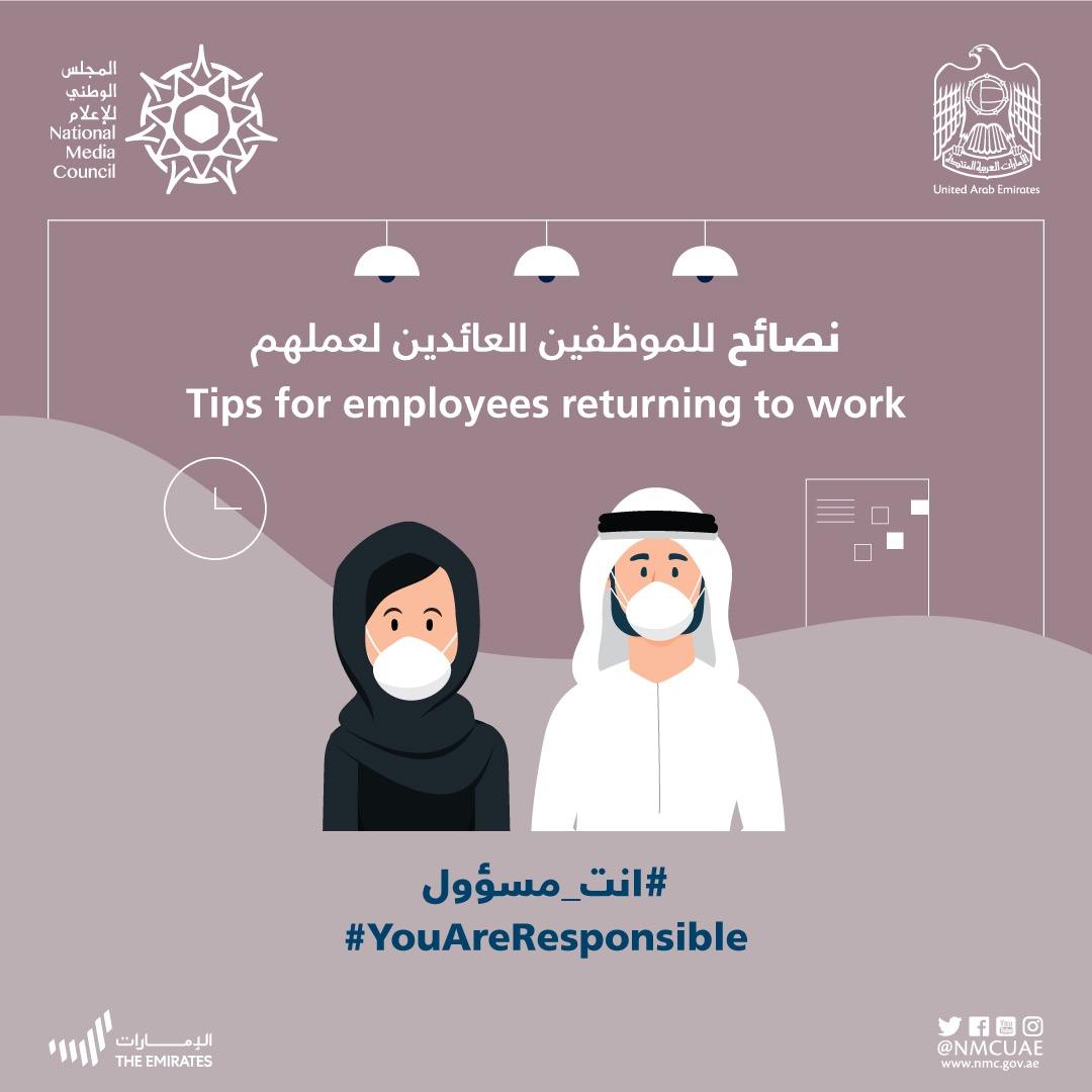 Your commitment in following the precautionary instructions and guidelines protects yourself, your family and society from the risk of infection with #Coronavirus and reduces its spread.  #NMCUAE #WeAreCommited #TogetherAgainstCorona #YouAreResponsible #coronavirus #UAE https://t.co/PkNC74ZKOr