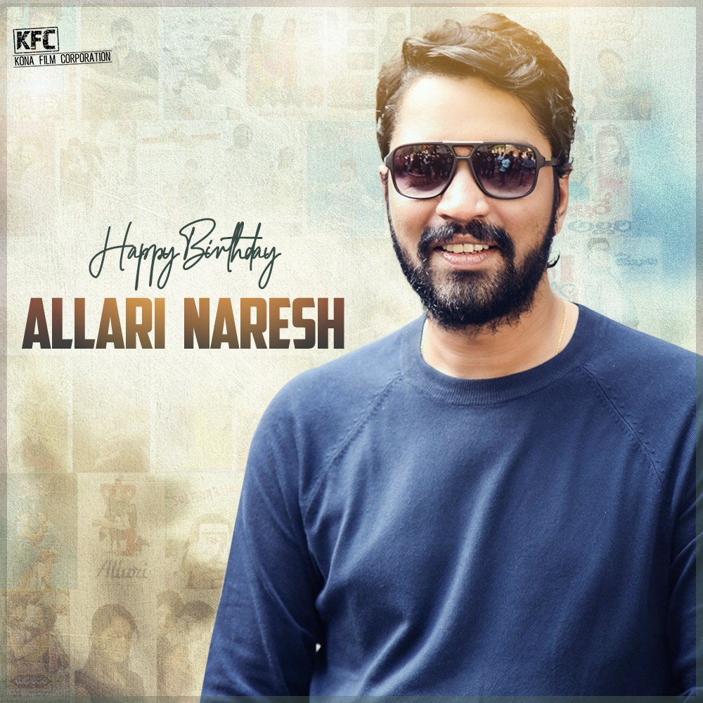 Wishing the terrific actor @allarinaresh A very Happy Birthday. Have a blockbuster year ahead with #Naandhi 💐 #HBDAllariNaresh https://t.co/wuTuuPNSgX