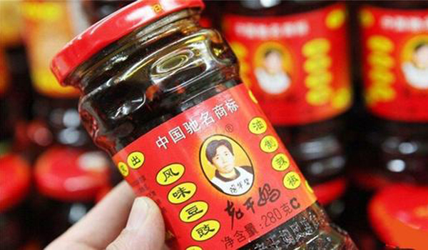 A Chinese court has frozen Lao Gan Ma's CNY16.24 million (USD2.3 million) in assets upon demand by Tencent Holdings, after the chili sauce company failed to pay advertising fees to the Shenzhen-based tech titan. https://t.co/ziQDUfWCiH