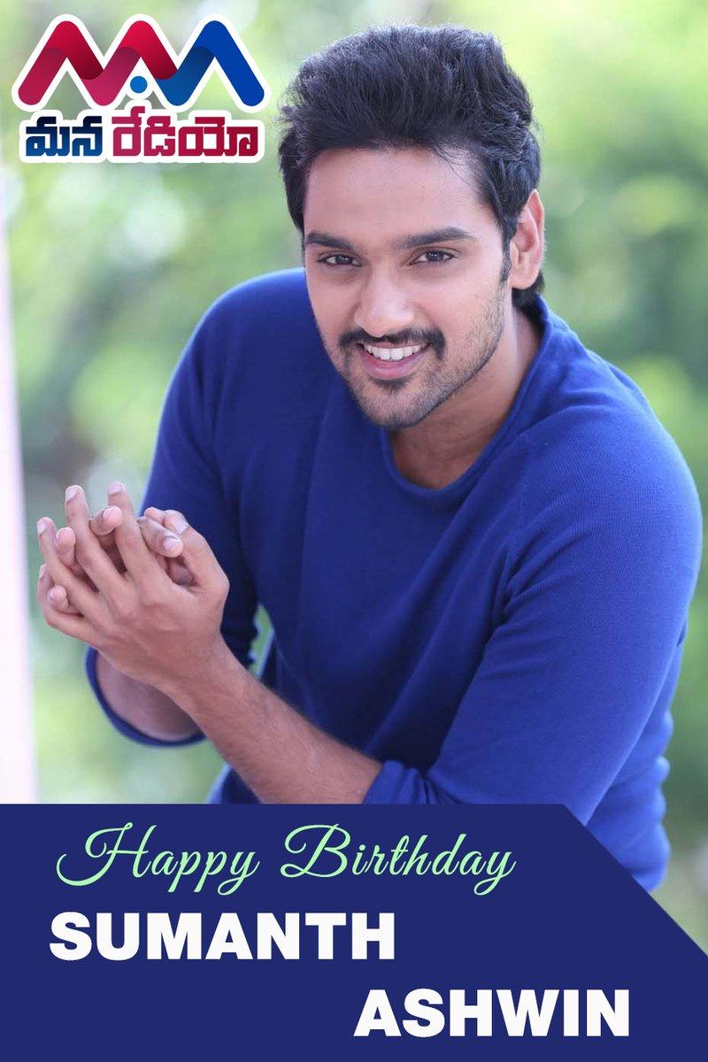 Here's wishing the Sumanth Ashwin a very Happy Birthday From Mana Radio #HBDSumanthAshwin #Tollywood #Teluguradio #onlineradio #onlinefmradio #teluguradiofm #indianactor #indian #actor @sumanthashwinpic.twitter.com/aFFfoJ5J8F