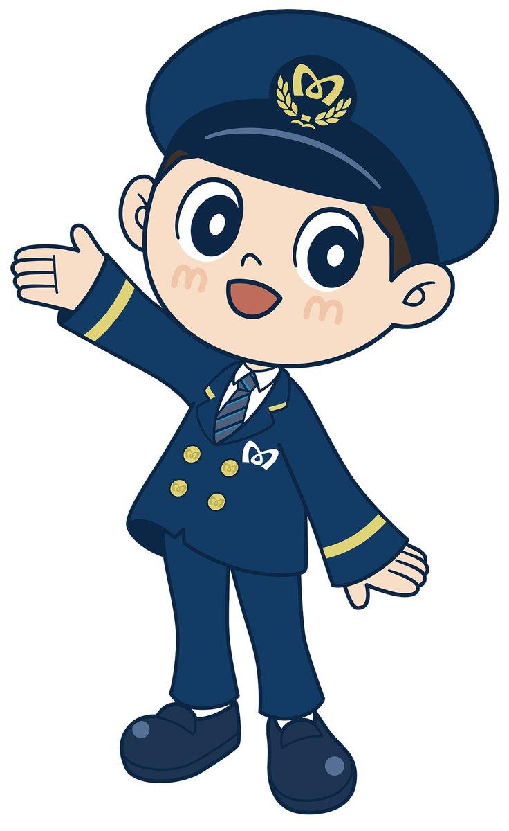 メトロ 制服 東京