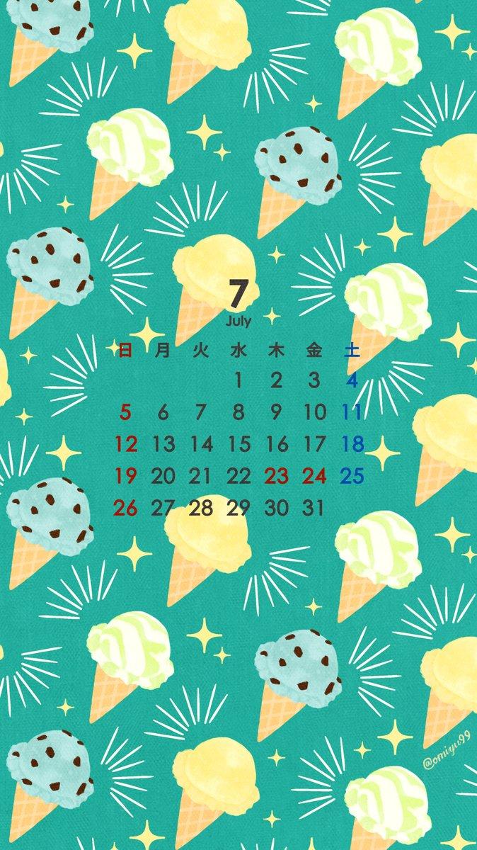 Omiyu みゆき アイスクリームな壁紙カレンダー 年7月 Illust Illustration 壁紙 イラスト Iphone壁紙 アイス Icecream 食べ物 カレンダー