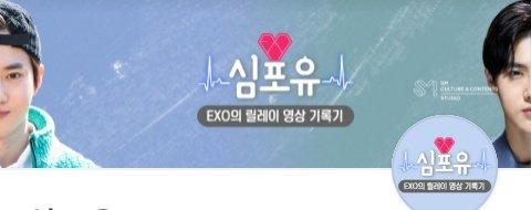 @smcc_studio Thank you #Myeon4U #SUHO #Heart4U 🙏 https://t.co/6JdzajgavD