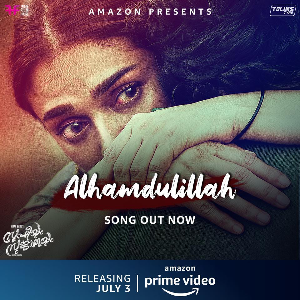 The wait is over! 😍  Song out now:https://t.co/vAu60qr6pJ  #SufiyumSujatayumOnPrime World Premiere on July 3!   @actor_jayasurya @aditiraohydari @VijaybabuFFH #NaranipuzhaShanavas #Sidhique @Hareeshkanaran @actordevmohan #FridayFilmHouse @mjayachandran https://t.co/8suih14Cx8