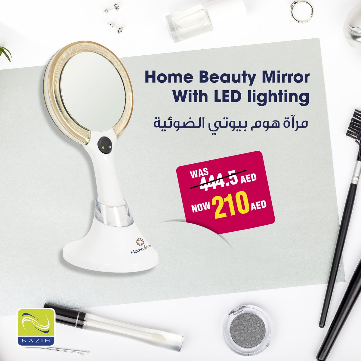 Home Beauty Led Lighting Mirror With