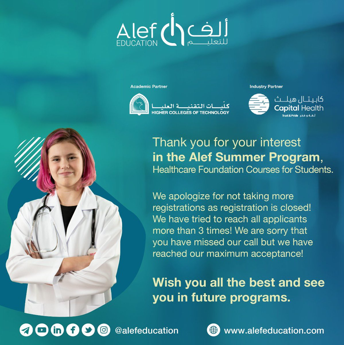 Thank you for your interest in the Alef Summer Program, Healthcare Foundation Courses for Students.  Contact us: 600552533 https://t.co/Zv15sL2TG5