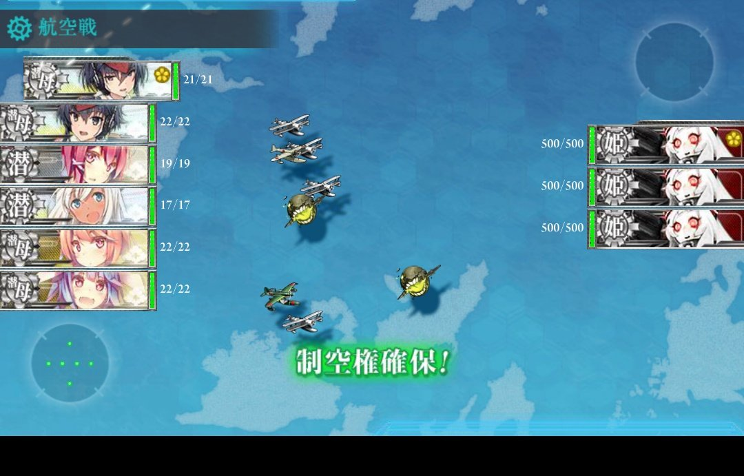 test ツイッターメディア - 潜水艦から発進させた水上戦闘機十数機で...基地ユニット3つ相手に制空権確保するとか.......どこのエースコンバットですか??? https://t.co/aIXuHr3MiA