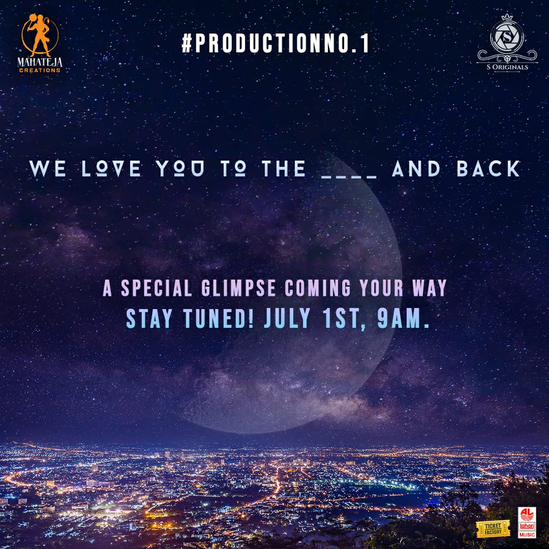 We welcome you into the world of magic and beyond 😊  Want to see and hear more of it? Stay tuned to this space!  #ProductionNo.1  @MahatejaC @SOriginals2 @LahariMusic @tejasajja123 @rshivani_1 #MallikRam @ursvamsishekar @ticket_factory