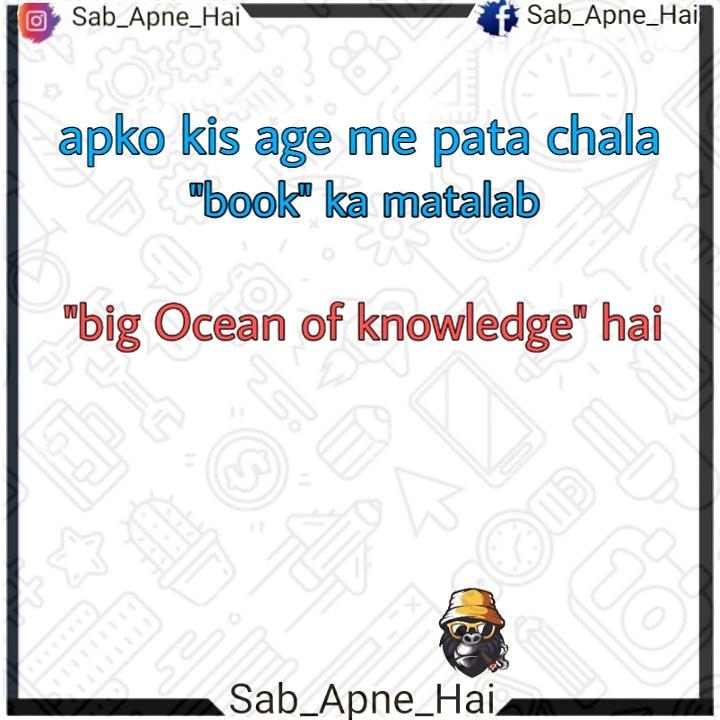 Posts psnsd aaye to bhai samjh kar like kar dena Admin hardikofficiall sab apne hai @hai_apne_hai  #Trending #trendingtopic #india #indian #indianarmy #instagramers #instagrammers #pakistanmemories #pakistanmemeacademy #pakistanmememecommunity #memes #meme #unlockone #viral https://t.co/tV6xih2diN