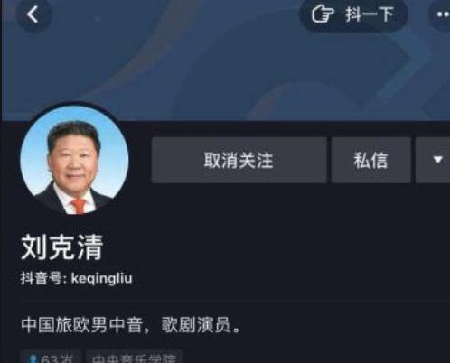 """Sem surpresa, a maior parte dos comentários de seus vídeos cita sua semelhança com Xi.  No Baidu, o Google chinês, os termos mais pesquisados por Liu são """"Liu Keqing parece alguém"""" e """"Liu Keqing Dada"""", uma referência a um apelido de Xi (""""Xi Dada"""", ou Tio Xi, em português). https://t.co/DfXHHT1Jy4"""