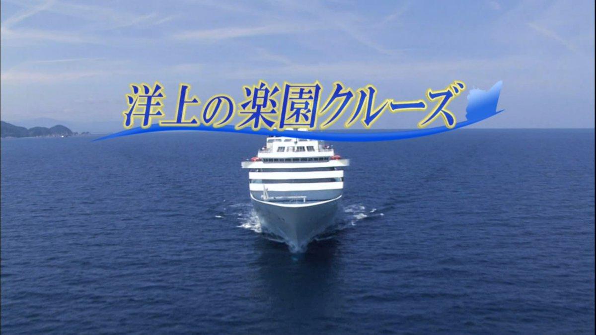 test ツイッターメディア - 洋上の楽園クルーズ…ウッ、異種族レビュアーズ… #mugen_anime https://t.co/xBqHLO1u7l