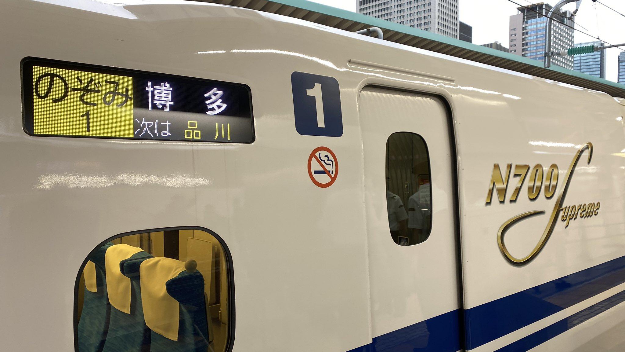 東海道・山陽新幹線に13年振りの新型車両N700Sが本日から運行開始!