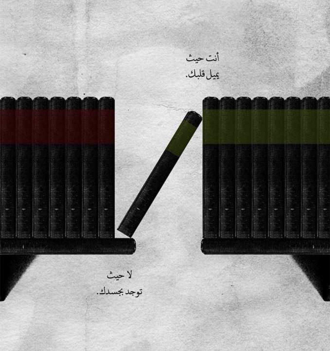 #عمر_الصعيدي صورة فوتوغرافية