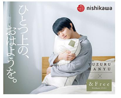 YuzuNews dal 1 al 10 luglio