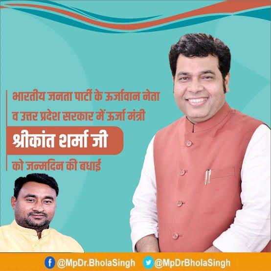 ऊर्जावान व प्रखर वक्ता, उत्तर प्रदेश सरकार में कैबिनेट मंत्री श्री @ptshrikant जी को जन्मदिन की बहुत बधाई व शुभकामनाएं। ईश्वर से प्रार्थना है कि वो आपको दीर्घायु एवं यशस्वी होने का आशीर्वाद प्रदान करें। @UPGovt  @BJP4UP https://t.co/0cKlcO8xRr