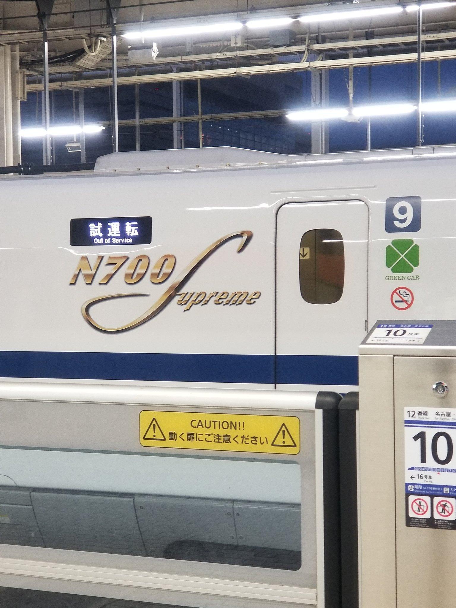 6月の京都駅で試運転中のN700sに出会いました!