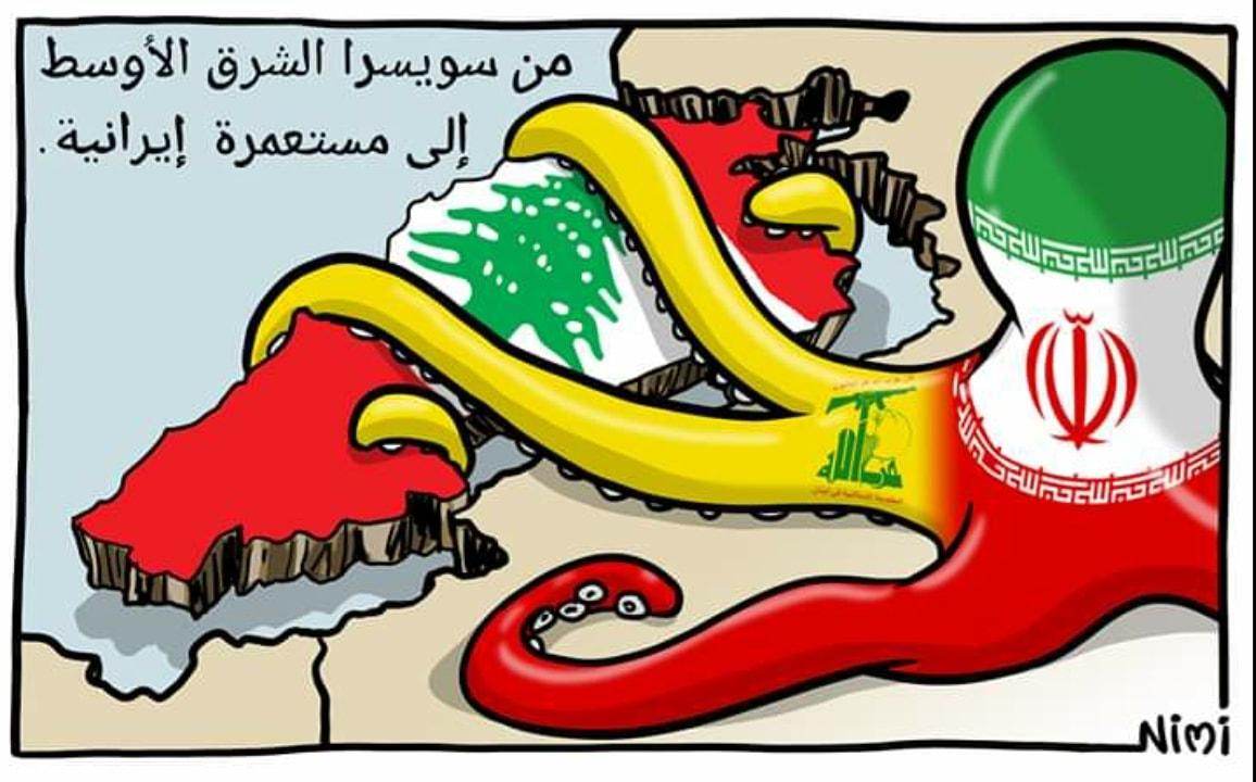 حان وقت الإنتفاضة اللبنانية الحقيقيةpic.twitter.com/XnQRSh6H1k