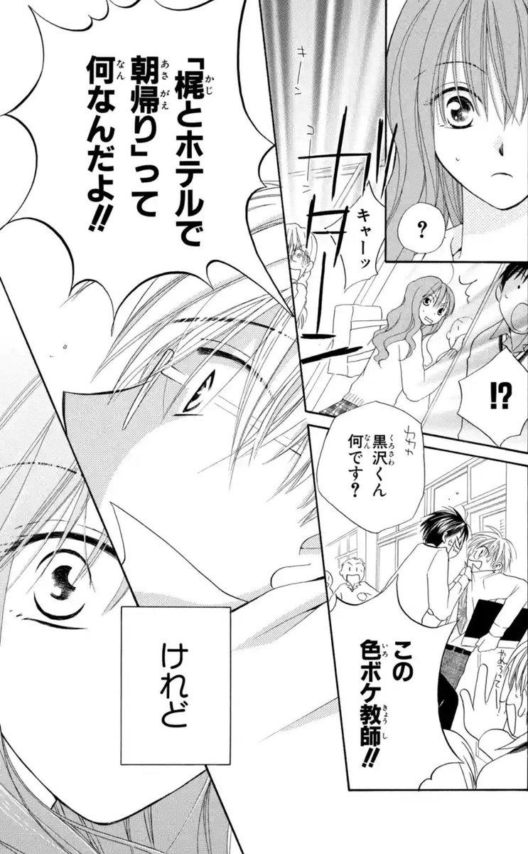 漫画 全巻 無料 胸 キュン