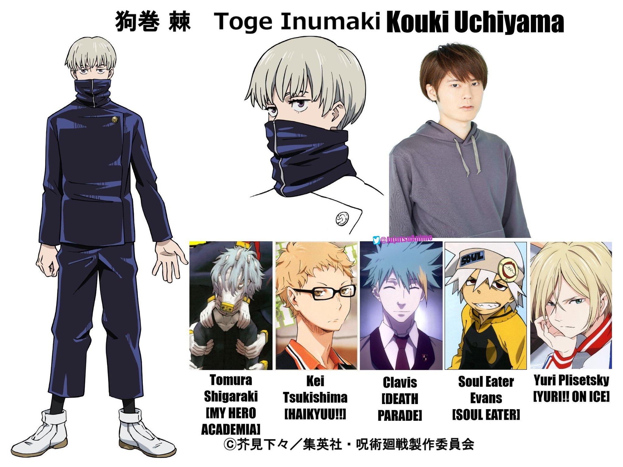 Jujutsu Kaisen Anime W Official Series Translator On Twitter Toge Inumaki Will Be Voiced By Kouki Uchiyama