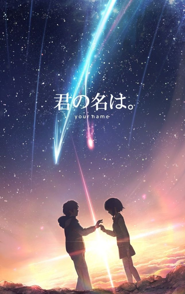 """There's no way we could meet. But one thing is certain. If we see each other, we'll know. That you were the one who was inside me. That I was the one who was inside you.""  – Mitsuha Miyamizu (Kimi no Na wa) #KiminoNawa  Rewatched this and I'm all soft.  pic.twitter.com/ynWNaceh1T"