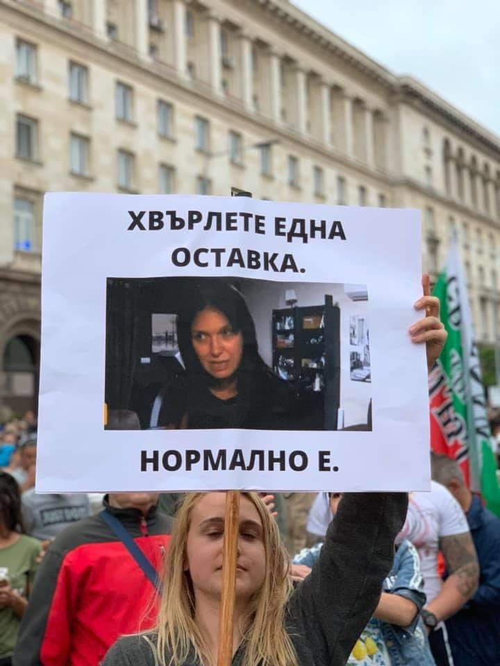 #bulgarian #bulgaria #protests2020 pic.twitter.com/LIrBP95bH8